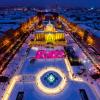 – ZAGREB HAR EUROPAS BESTE JULEMARKED