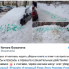 VALGKAMP I MOSKVA: EFFEKTIVT TIPS FOR SNØRYDDING