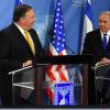 ISRAEL: – IRAN FORTSETTER MED Å UTVIKLE SITT ATOMPROGRAM
