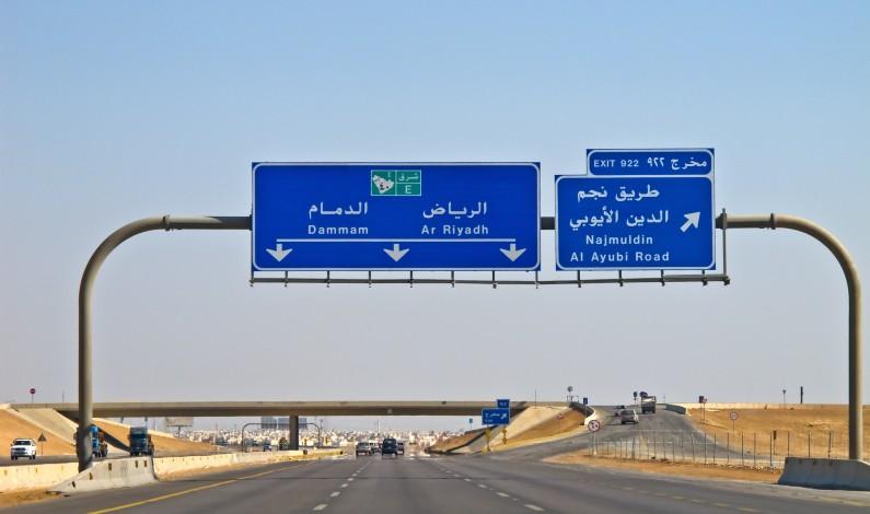 Saudi-Arabia: LAR KVINNER KJØRE BIL FRA NESTE SOMMER