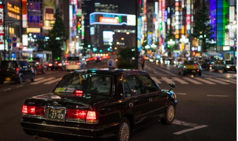 TOKYO: URBAN MAURTUE